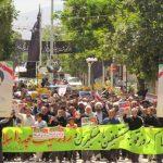 مراسم راهپیمایی روز جهانی قدس در شهر بهار برگزار شد
