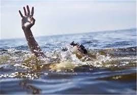غرق شدن جوان لالجینی در شب عروسی