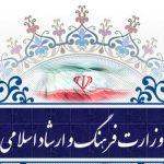 راهیابی روستای حسام آباد بهار به مرحله نهایی جشنواره روستاها و عشایر دوستدار کتاب