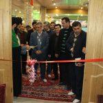 افتتاح اولین کانون سلامت محلات شهرستان بهار