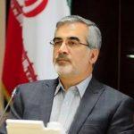 مفاخر شهرستان بهار | سید حمید طهائی