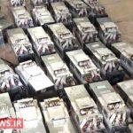 کشف ۴۷ دستگاه استخراج ارز الکترونیکی در بهار