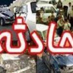 انفجار گاز در شهرستان بهار ۲ کشته بر جا گذاشت