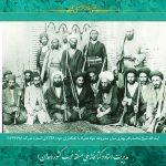 نقش شیخ محمدباقر بهاری در انقلاب مشروطه