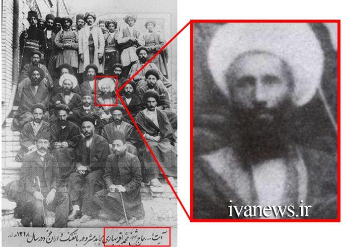"""آیا عکسی که به عنوان تمثال """"آیت الله محمد بهاری (ره)"""" شناخته میشود متعلّق به ایشان می باشد؟"""