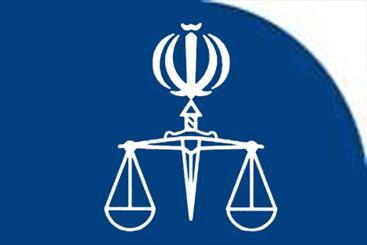 انتصاب دادستان شهرستان بهار